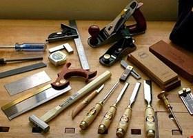 ابزار آلات، نو